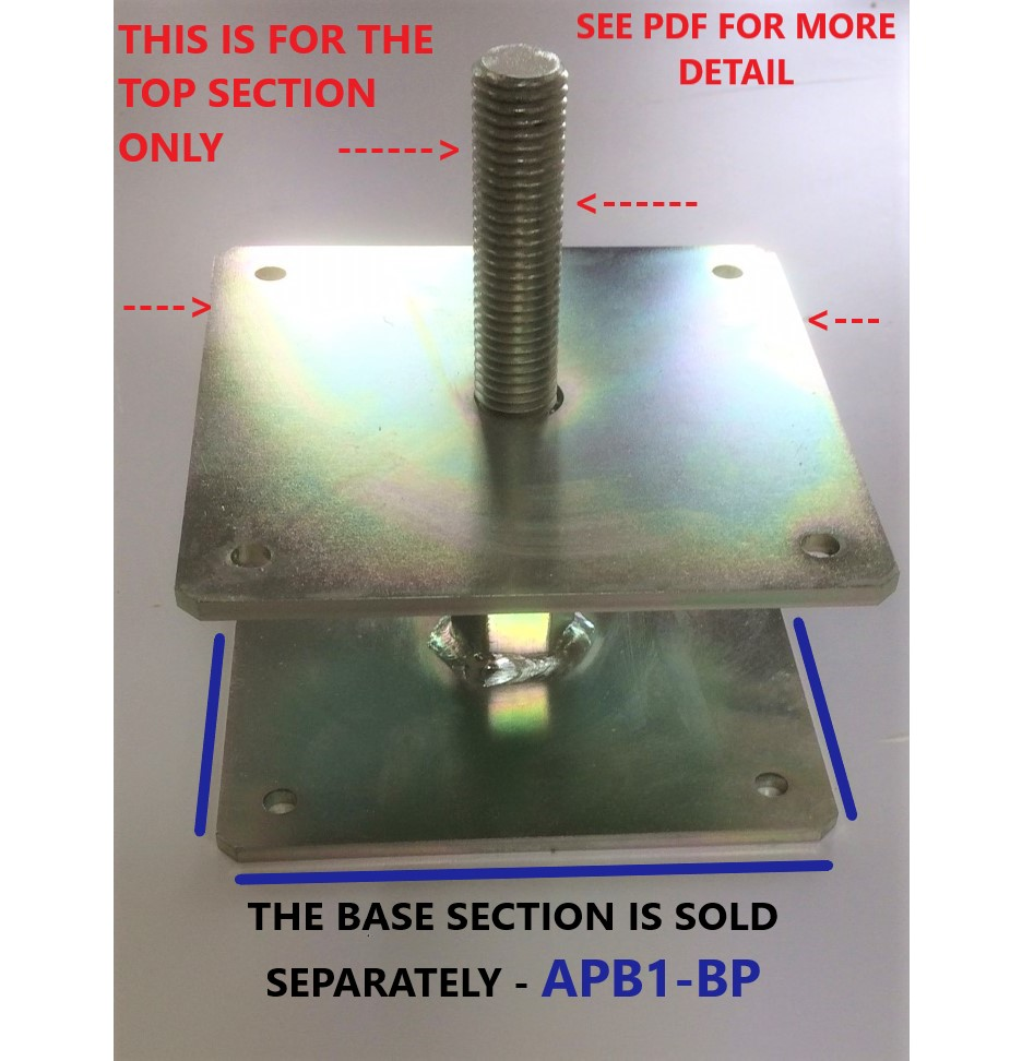post plate size 123mm x 123mm Stainless Steel adjustable post base 150mm high
